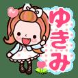 "Pretty Kazuko Chan""Yukimi"""