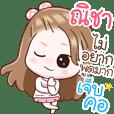"""Name """"Nicha"""" V2 by Teenoi"""