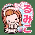 "Pretty Kazuko Chan""Rumiko"""