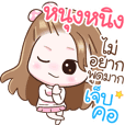 "Name ""Nungning"" V2 by Teenoi"