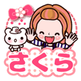 "Pretty Kazuko Chan""Sakura"""