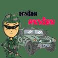 ผมชื่อทหารไทย