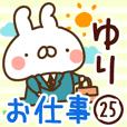 【ゆり】専用25<お仕事>