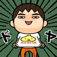Suamachan T-shirt man