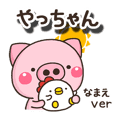 yacchan_bb