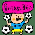 サッカー専用セットパック