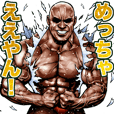 Muscle macho sticker Kansai dialect