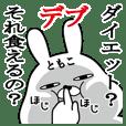 Sticker gift to tomoko Funnyrabbit boo