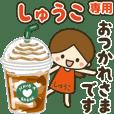 Shuuko Cute girl animated stickers