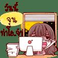วันที่ จูน ทำงานออฟฟิศ (Collection 6)