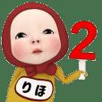 Red Towel#2 [Riho] Name Sticker