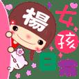 Sweet sweet my love ( YANG )