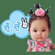 Baby Prod Funny V.2