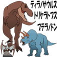 T-Rex , Triceratops and Pteranodon