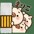 Idiot pig [Mariko]