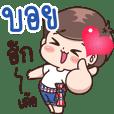 Boy : Isan Cute Boy