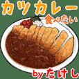 Takeshi dedicated Meal menu sticker