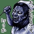 Rika dedicated kowamote zombie sticker