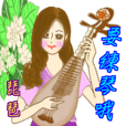 enjoy with pretty music teacher sticker