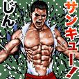 Jin dedicated Fine macho sticker