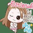 "Name ""PangPond"" V2 by Teenoi"