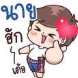 Nine : Isan Cute Boy