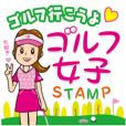 GOLF GIRL stamp