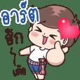 Art : Isan Cute Boy