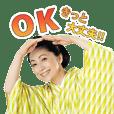Sayuri Ishikawa sticker