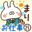 【まり】専用25<お仕事>