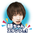 uechan Sticker
