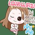 """Name """"Chertame"""" V2 by Teenoi"""