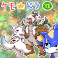Original kemono dragon sticker (7)