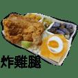 Delicious lunch convenient