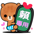 Love bear's cute stickers ( LAI )