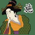 Ukiyoe Chinese722