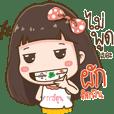Cartoon Cute Girl Love Love