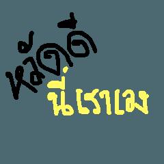 kanailllhimama