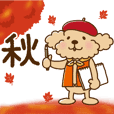 Putaro the Poodle Autumn version