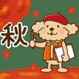 トイプーのぷう太郎 秋編