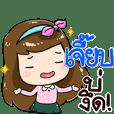 Jeab :Isan Style Cute Girl