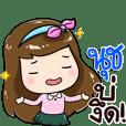 Nuch :Isan Style Cute Girl