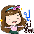 Poo :Isan Style Cute Girl