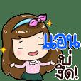 Ann :Isan Style Cute Girl