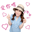 Lin Yen Jsung - Photo Animated Stickers