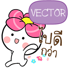 VECTOR blooming e