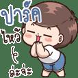 Park - Please!!