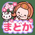 """Pretty Kazuko Chan""""Madoka"""""""