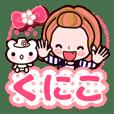 "Pretty Kazuko Chan""Kuniko"""