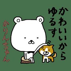 Karinchan tie bear